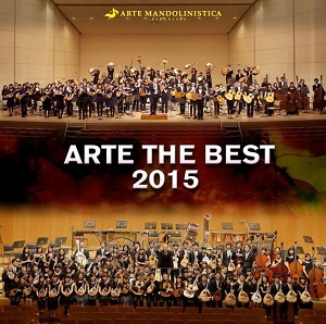 ARTE  MANDOLINISTICA「ARTE THE BEST 2015」(2枚組)