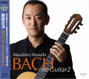 益田正洋「BACH on Guitar2」