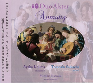 Duo Alster「Anmutig」
