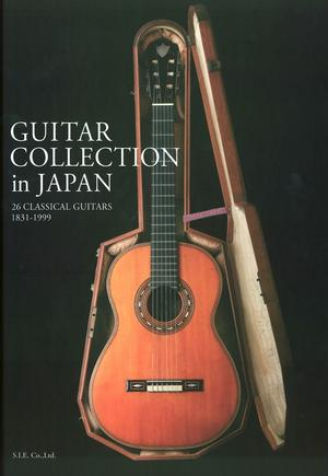 「GUITAR COLLECTION in Japan」(日本語版/英語版)