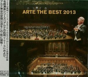 ARTE  MANDOLINISTICA「ARTE THE BEST 2013」(2枚組)