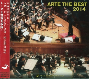 ARTE  MANDOLINISTICA「ARTE THE BEST 2014」(2枚組)