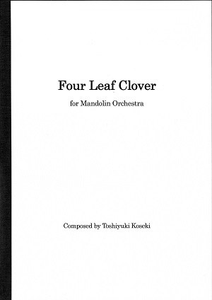 小関利幸「Four Leaf Clover」